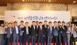 서부발전,전국품질분임조 경진대회 대통령상 영예