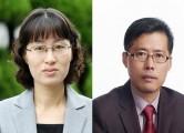 태안군청 공무원,모범공무원수당 장학금 기탁 화제