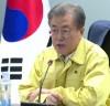 <속보>=문대통령 강원도'산불피해' 특별재난지역 선포
