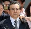 별장 성접대 의혹 김학의 전 차관, 6년 만에 구속