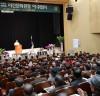 제9대 편세환 서산문화원장 11일 취임