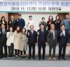 서산시,내년 3월 시민공익활동지원센터 운영