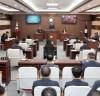 태안군의회, 제263회 임시회 개회