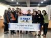 한전 서산전력지사,청소년전용공간 공기청정기 기증