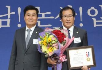 서산시의회 임재관 의장,지방의정봉사대상 영예