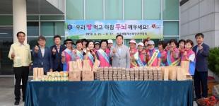 가세로 태안군수, 우리 쌀 소비 촉진 캠페인 전개
