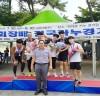 서산시청 카누팀,백마호 연맹회장배 금2·동1