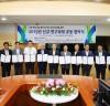서부발전,중소기업 신규연구과제 공동협약 체결