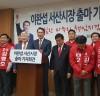 1심,서산시청 전 국장 공직선거법 위반 벌금형 선고