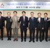 서해안 내포철도건설 첫 발 ,사전타당성 연구용역 착수