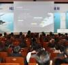 태안군 정책연구단, 창의적인 연구과제 발표 관심
