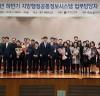 태안군 '지방행정종합정보시스템 행안부 장관상