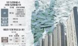 고정금리 1%대 서민형 대환대출 내달16일 출시