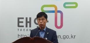 태안군, 205억 투입 '활력 넘치는 수산업'추진