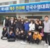 원북초 기가영, 제주 한라배 전국수영대회 2관왕
