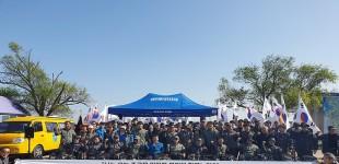 서산 특수임무유공자회, 해양환경정화 봉사활동