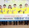 맹정호 서산시장,'시민 중심의 시정 운영'성과 거둬