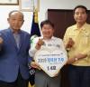 【포토】한신건설산업,이웃돕기성금 100만원 기탁