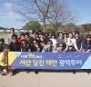 서산-당진-태안 광역투어 내포'통통버스' 인기