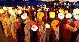 제4회 해미읍성 연등축제