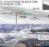 한국인 원정대원 5명, 히말라야 등반 도중 눈사태로 숨져