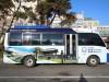 태안군,공공형 버스운영 대중교통 사각지대 해소