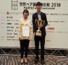 박정환-최정,세계페어바둑 2년 연속 우승 도전