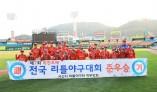서산시 리틀야구단,박찬호배 전국야구대회 준우승