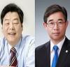 【동정】 가세로 태안군수·김기두 태안군의회 의장, 군 의회 정례회 개회식