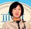 법원,손혜원 의원 조카 명의 부동산 몰수보전 인용