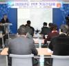 황선봉 예산군수 3일 새해 첫 기자간담회 개최
