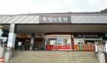 도로공사,천안삼거리휴게소에 '독립미술관' 개관