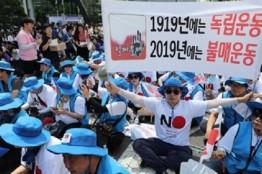 국민 4명중 3명,일본경제보복에 불매운동확산