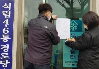 서산-대구 간 직행버스노선 운행 중단