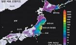 【칼럼】방사능 피폭돼 죽어가는 일본 도쿄도 심각