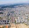 서산시,도시지역 지목일치 사업 추진 호응