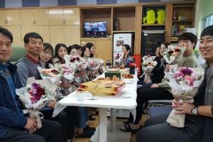 서산 해미 동암초 교사들, 스승의 날 자축연
